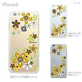 iPhone 11 Pro Max ケース iPhone11 iPhoneXS Max iPhoneXR iPhoneX iPhone8 Plus iPhone iphone7 Plus iPhone6s iphoneSE iPhone5s スマホケース ハードケース カバー かわいい Vuodenaika 花柄 21-ip6-ne0044