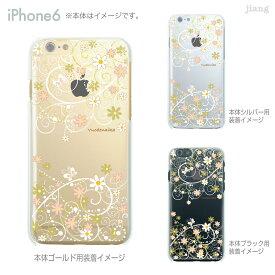 iphoneXSケース iPhoneXS Max iPhoneXR iPhoneX iPhone8 Plus ケース iPhone iphone7ケース iphone7 iphone7s Plus iPhone6s iPhone6 Plus iphone ケース カバー スマホケース クリアケース Vuodenaika 花柄 21-ip6-ne0048-s