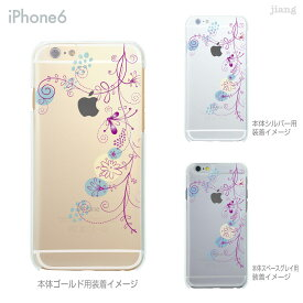 iPhone 11 Pro Max ケース iPhone11 iPhoneXS Max iPhoneXR iPhoneX iPhone8 Plus iPhone iphone7 Plus iPhone6s iphoneSE iPhone5s スマホケース ハードケース カバー かわいい 花と蝶 22-ip6-ca0027