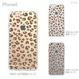 iphoneXSケース iPhoneXS Max iPhoneXR iPhoneX iPhone8 Plus ケース iPhone iphone7ケース iphone7 iphone7s Plus iPhone6s iPhone6 Plus iphoneSE ケース iPhone5s スマホケース ハードケース カバー かわいい ヒョウ柄 22-ip6-ca0036