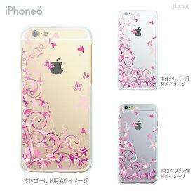 iPhoneXI MAX iPhoneXIR ケース iPhoneXS Max iPhoneXR iPhoneX iPhone8 Plus iPhone iphone7 Plus iPhone6s iphoneSE iPhone5s スマホケース ハードケース カバー かわいい 花と蝶 22-ip6-ca0076