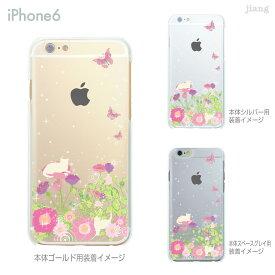 iPhone 11 Pro Max ケース iPhone11 iPhoneXS Max iPhoneXR iPhoneX iPhone8 Plus iPhone iphone7 Plus iPhone6s iphoneSE iPhone5s スマホケース ハードケース カバー かわいい お花畑とネコ 22-ip6-ca0104