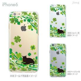 iphoneXSケース iPhoneXS Max iPhoneXR iPhoneX iPhone8 Plus ケース iPhone iphone7ケース iphone7 iphone7s Plus iPhone6s iPhone6 Plus iphoneSE ケース iPhone5s スマホケース ハードケース カバー かわいい クローバーとネコ 22-ip6-ca0107