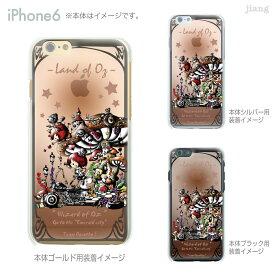 iPhone 11 Pro Max ケース iPhone11 iPhoneXS Max iPhoneXR iPhoneX iPhone8 Plus iPhone iphone7 Plus iPhone6s iphoneSE iPhone5s スマホケース ハードケース カバー かわいい Little World オズの魔法使い 25-ip6-ca0029