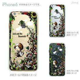 iphoneXSケース iPhoneXS Max iPhoneXR iPhoneX iPhone8 Plus ケース iPhone iphone7ケース iphone7 iphone7s Plus iPhone6s iPhone6 Plus iphoneSE ケース iPhone5s スマホケース ハードケース カバー かわいい Little World ジャックと豆の木 25-ip6-ca0086