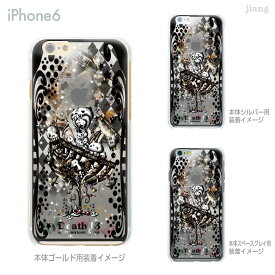 iPhone SE 11 Pro Max iPhone11 ケース iPhone Xi MAX XIR iPhoneXS Max iPhoneXR iPhoneX iPhone8 iphone7 Plus iPhone6s スマホケース ソフトケース カバー TPU かわいい かわいい Little World タロット 死神 25-ip6-tp0120