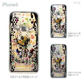 iPhone 11 Pro Max ケース iPhone11 iPhoneXS Max iPhoneXR iPhoneX iPhone8 Plus iPhone iphone7 Plus iPhone6s iphoneSE iPhone5s スマホケース ハードケース カバー かわいい Little World 吊るされた男 25-ip6-ca0139