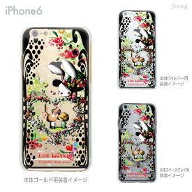 iphoneXSケース iPhoneXS Max iPhoneXR iPhoneX iPhone8 Plus ケース iPhone iphone7ケース iphone7 iphone7s Plus iPhone6s iPhone6 Plus iphoneSE ケース iPhone5s スマホケース ハードケース カバー かわいい Little World 恋人 25-ip6-ca0149