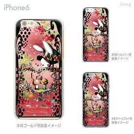 iPhone 11 Pro Max ケース iPhone11 iPhoneXS Max iPhoneXR iPhoneX iPhone8 Plus iPhone iphone7 Plus iPhone6s iphoneSE iPhone5s スマホケース ハードケース カバー かわいい Little World 恋人 25-ip6-ca0150