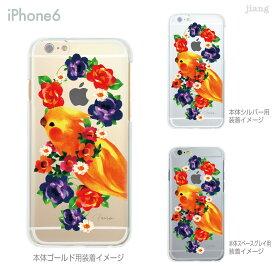 iPhone 11 Pro Max ケース iPhone11 iPhoneXS Max iPhoneXR iPhoneX iPhone8 Plus iPhone iphone7 Plus iPhone6s iphoneSE iPhone5s スマホケース ハードケース カバー かわいい milkchai インコ 30-ip6-ca0010