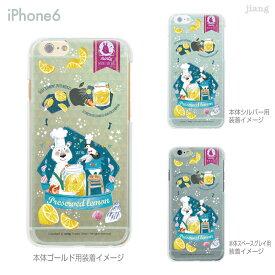iPhone 11 Pro Max ケース iPhone11 iPhoneXS Max iPhoneXR iPhoneX iPhone8 Plus iPhone iphone7 Plus iPhone6s iphoneSE iPhone5s スマホケース ハードケース カバー かわいい おおでゆかこ Preserved lemon 33-ip6-ca0012