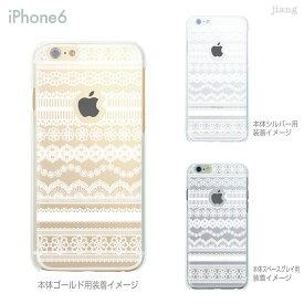 iphoneXSケース iPhoneXS Max iPhoneXR iPhoneX iPhone8 Plus ケース iPhone iphone7ケース iphone7 iphone7s Plus iPhone6s iPhone6 Plus iphoneSE ケース iPhone5s スマホケース ハードケース カバー かわいい レース 42-ip6-ca0011
