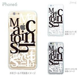 iPhone 11 Pro Max ケース iPhone11 iPhoneXS Max iPhoneXR iPhoneX iPhone8 Plus iPhone iphone7 Plus iPhone6s iphoneSE iPhone5s スマホケース ハードケース カバー かわいい メッセージ 42-ip6-ca0014