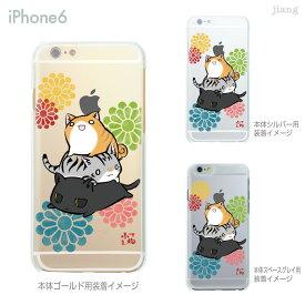 iPhone 11 Pro Max ケース iPhone11 iPhoneXS Max iPhoneXR iPhoneX iPhone8 Plus iPhone iphone7 Plus iPhone6s iphoneSE iPhone5s スマホケース ハードケース カバー かわいい 旭明日香 小梅ハウス ねこ 53-ip6-ca0001