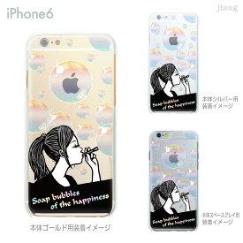 iPhone 11 Pro Max ケース iPhone11 iPhoneXS Max iPhoneXR iPhoneX iPhone8 Plus iPhone iphone7 Plus iPhone6s iphoneSE iPhone5s スマホケース ハードケース カバー かわいい KENTOO 66-ip6-ca0013