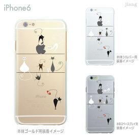 iphoneXSケース iPhoneXS Max iPhoneXR iPhoneX iPhone8 Plus ケース iPhone iphone7ケース iphone7 iphone7s Plus iPhone6s iPhone6 Plus iphoneSE ケース iPhone5s スマホケース ハードケース カバー かわいい ねこファミリー 01-ip6-ca0029