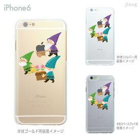 iPhone 11 Pro Max ケース iPhone11 iPhoneXS Max iPhoneXR iPhoneX iPhone8 Plus iPhone iphone7 Plus iPhone6s iphoneSE iPhone5s スマホケース ハードケース カバー かわいい 小人 01-ip6-ca0071