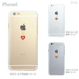 49d708bc92 iphoneXSケース iPhone XS Max XR ケース iPhoneXS Max iPhoneXR iPhoneX iPhone8  iPhone7 ケース iphone クリアケース ソフトケース iphone8 Plus iPhone6s iPhone6 ...