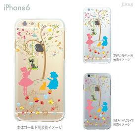 iPhone 11 Pro Max ケース iPhone11 iPhoneXS Max iPhoneXR iPhoneX iPhone8 Plus iPhone iphone7 Plus iPhone6s iphoneSE iPhone5s スマホケース ハードケース カバー かわいい 鳥かごのネコと少女 01-ip6-ca0093