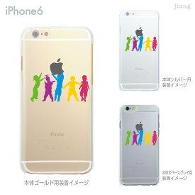 iPhone 11 Pro Max ケース iPhone11 iPhoneXS Max iPhoneXR iPhoneX iPhone8 Plus iPhone iphone7 Plus iPhone6s iphoneSE iPhone5s スマホケース ハードケース カバー かわいい 子供 カラフルシルエット 01-ip6-ca0126