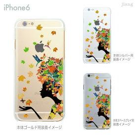 iphoneXSケース iPhoneXS Max iPhoneXR iPhoneX iPhone8 Plus ケース iPhone iphone7ケース iphone7 iphone7s Plus iPhone6s iPhone6 Plus iphoneSE ケース iPhone5s スマホケース ハードケース カバー かわいい フラワーアフロ 秋 01-ip6-ca0150