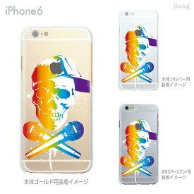 iPhone 11 Pro Max ケース iPhone11 iPhoneXS Max iPhoneXR iPhoneX iPhone8 Plus iPhone iphone7 Plus iPhone6s iphoneSE iPhone5s スマホケース ハードケース カバー かわいい スカル ラッパー 01-ip6-ca0163