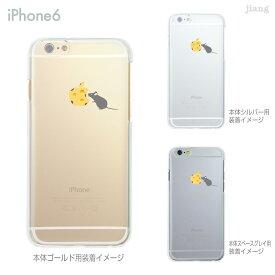 iPhone 12 SE 11 Pro Max iPhone12 iPhone11 ケース iPhone Xi MAX XIR iPhoneXS Max iPhoneXR iPhoneX iPhone8 iphone7 Plus iPhone6s スマホケース ソフトケース カバー TPU かわいい かわいい 着せ替え チーズにネズミが 01-ip6-tp0177