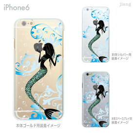iPhone 11 Pro Max ケース iPhone11 iPhoneXS Max iPhoneXR iPhoneX iPhone8 Plus iPhone iphone7 Plus iPhone6s iphoneSE iPhone5s スマホケース ハードケース カバー かわいい 人魚姫 01-ip6-ca0194