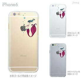iPhone 11 Pro Max ケース iPhone11 iPhoneXS Max iPhoneXR iPhoneX iPhone8 Plus iPhone iphone7 Plus iPhone6s iphoneSE iPhone5s スマホケース ハードケース カバー かわいい リトル・マーメード 01-ip6-ca0207