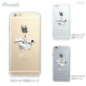 iphoneXSケース iPhoneXS Max iPhoneXR iPhoneX iPhone8 Plus ケース iPhone iphone7ケース iphone7 iphone7s Plus iPhone6s iPhone6 Plus iphoneSE ケース iPhone5s スマホケース ハードケース カバー かわいい バブルバスに蝶々 01-ip6-ca0212