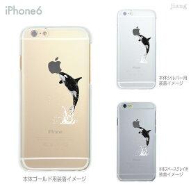 iPhone 11 Pro Max ケース iPhone11 iPhoneXS Max iPhoneXR iPhoneX iPhone8 Plus iPhone iphone7 Plus iPhone6s iphoneSE iPhone5s スマホケース ハードケース カバー かわいい イルカのジャンプ 01-ip6-ca0214