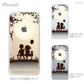 iPhone 11 Pro Max ケース iPhone11 iPhoneXS Max iPhoneXR iPhoneX iPhone8 Plus iPhone iphone7 Plus iPhone6s iphoneSE iPhone5s スマホケース ハードケース カバー かわいい 月夜にカップル 01-ip6-ca0218