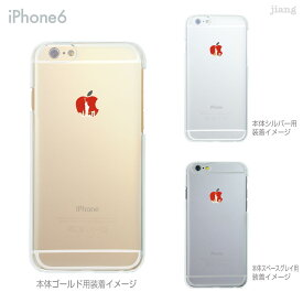 iphoneXSケース iPhoneXS Max iPhoneXR iPhoneX iPhone8 Plus ケース iPhone iphone7ケース iphone7 iphone7s Plus iPhone6s iPhone6 Plus iphoneSE ケース iPhone5s スマホケース ハードケース カバー かわいい アップルマークに自由の女神 01-ip6-ca0219