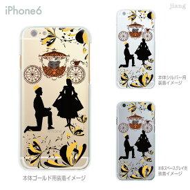 iphoneXSケース iPhoneXS Max iPhoneXR iPhoneX iPhone8 Plus ケース iPhone iphone7ケース iphone7 iphone7s Plus iPhone6s iPhone6 Plus iphoneSE ケース iPhone5s スマホケース ハードケース カバー かわいい シンデレラ 01-ip6-ca0230