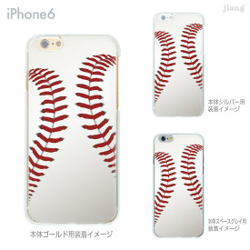 iPhone 11 Pro Max ケース iPhone11 iPhoneXS Max iPhoneXR iPhoneX iPhone8 Plus iPhone iphone7 Plus iPhone6s iphoneSE iPhone5s スマホケース ハードケース カバー かわいい 野球 ボール 06-ip6-ca0201