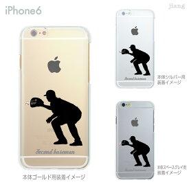 iPhone 11 Pro Max ケース iPhone11 iPhoneXS Max iPhoneXR iPhoneX iPhone8 Plus iPhone iphone7 Plus iPhone6s iphoneSE iPhone5s スマホケース ハードケース カバー かわいい 野球 セカンド 06-ip6-ca0206
