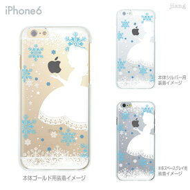 iPhone SE 11 Pro Max iPhone11 ケース iPhone Xi MAX XIR iPhoneXS Max iPhoneXR iPhoneX iPhone8 iphone7 Plus iPhone6s スマホケース ソフトケース カバー TPU かわいい かわいい 冬の白雪姫 08-ip6-tp0118