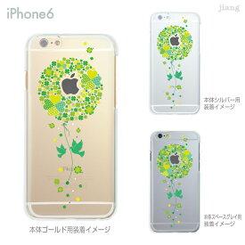 iPhone 11 Pro Max ケース iPhone11 iPhoneXS Max iPhoneXR iPhoneX iPhone8 Plus iPhone iphone7 Plus iPhone6s iphoneSE iPhone5s スマホケース ハードケース カバー かわいい クローバー 09-ip6-cath0008