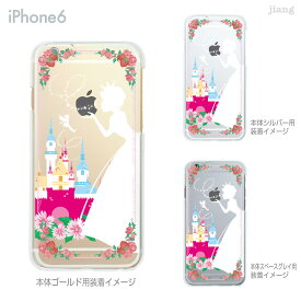 iPhone SE 11 Pro Max iPhone11 ケース iPhone Xi MAX XIR iPhoneXS Max iPhoneXR iPhoneX iPhone8 iphone7 Plus iPhone6s スマホケース ソフトケース カバー TPU かわいい かわいい 女王と妖精 10-ip6-tp0118