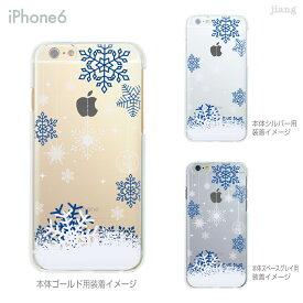 iPhone 11 Pro Max ケース iPhone11 iPhoneXS Max iPhoneXR iPhoneX iPhone8 Plus iPhone iphone7 Plus iPhone6s iphoneSE iPhone5s スマホケース ハードケース カバー かわいい Vuodenaika 結晶 21-ip6-ne0067