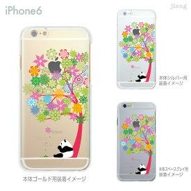 iPhone 11 Pro Max ケース iPhone11 iPhoneXS Max iPhoneXR iPhoneX iPhone8 Plus iPhone iphone7 Plus iPhone6s iphoneSE iPhone5s スマホケース ハードケース カバー かわいい 花とパンダ 22-ip6-ca0140