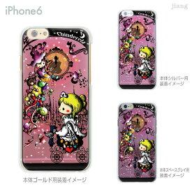 iPhone SE 11 Pro Max iPhone11 ケース iPhone Xi MAX XIR iPhoneXS Max iPhoneXR iPhoneX iPhone8 iphone7 Plus iPhone6s スマホケース ソフトケース カバー TPU かわいい かわいい Little World シンデレラ 25-ip6-tp0045
