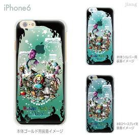 iPhone SE 11 Pro Max iPhone11 ケース iPhone Xi MAX XIR iPhoneXS Max iPhoneXR iPhoneX iPhone8 iphone7 Plus iPhone6s スマホケース ソフトケース カバー TPU かわいい かわいい Little World 不思議の国のアリス 25-ip6-tp0154