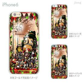iphoneXSケース iPhoneXS Max iPhoneXR iPhoneX iPhone8 Plus ケース iPhone iphone7ケース iphone7 iphone7s Plus iPhone6s iPhone6 Plus iphoneSE ケース iPhone5s スマホケース ハードケース カバー かわいい Little World くるみ割り人形 25-ip6-ca0156