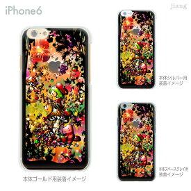 iPhone SE 11 Pro Max iPhone11 ケース iPhone Xi MAX XIR iPhoneXS Max iPhoneXR iPhoneX iPhone8 iphone7 Plus iPhone6s スマホケース ソフトケース カバー TPU かわいい かわいい Little World Autumn's 25-ip6-tp0162
