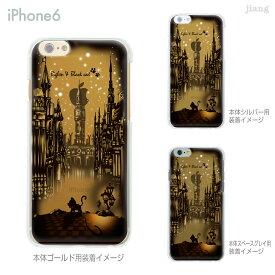 iPhone 11 Pro Max ケース iPhone11 iPhoneXS Max iPhoneXR iPhoneX iPhone8 Plus iPhone iphone7 Plus iPhone6s iphoneSE iPhone5s スマホケース ハードケース カバー かわいい Little World 黒猫とビッグベン 25-ip6-ca0164