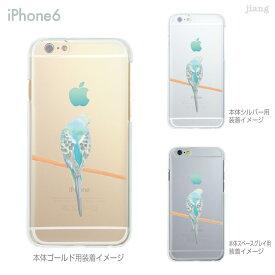 iphoneXSケース iPhoneXS Max iPhoneXR iPhoneX iPhone8 Plus アイフォン8 ケース iPhone iphone7ケース iphone7 iphone7s Plus iPhone6s iPhone6 Plus iphoneSE ケース iPhone5s スマホケース ハードケース カバー かわいい まゆイヌ 26-ip6-ca0007