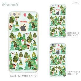 iPhone 11 Pro Max ケース iPhone11 iPhoneXS Max iPhoneXR iPhoneX iPhone8 Plus iPhone iphone7 Plus iPhone6s iphoneSE iPhone5s スマホケース ハードケース カバー かわいい おおでゆかこ Forest 33-ip6-ca0004
