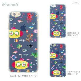 iphoneXSケース iPhoneXS Max iPhoneXR iPhoneX iPhone8 Plus ケース iPhone iphone7ケース iphone7 iphone7s Plus iPhone6s iPhone6 Plus iphoneSE ケース iPhone5s スマホケース ハードケース カバー かわいい おおでゆかこ Deep sea exploration 33-ip6-ca0013
