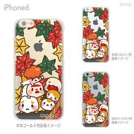 iPhone 11 Pro Max ケース iPhone11 iPhoneXS Max iPhoneXR iPhoneX iPhone8 Plus iPhone iphone7 Plus iPhone6s iphoneSE iPhone5s スマホケース ハードケース カバー かわいい タケルノミコト 花札 紅葉 45-ip6-ca0010